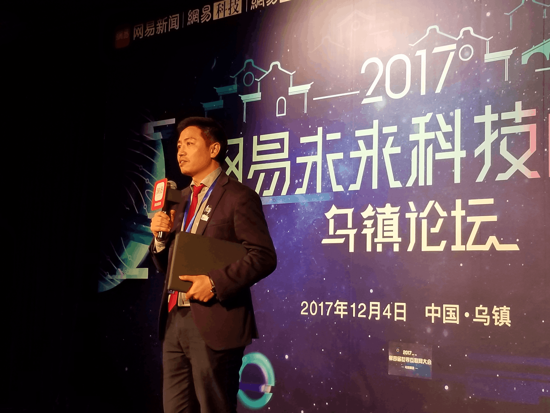 刘自鸿:柔性屏改变人机交互 衣服鞋子都能电子化