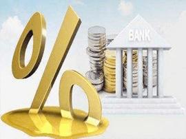 银行服务实体经济 房贷比重下降!