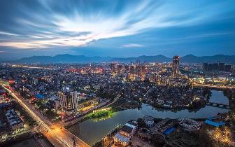 产业与城市同步转型的黄岩路径 实现高质量发展