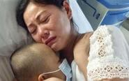 2岁半幼童哭求妈妈救哥哥