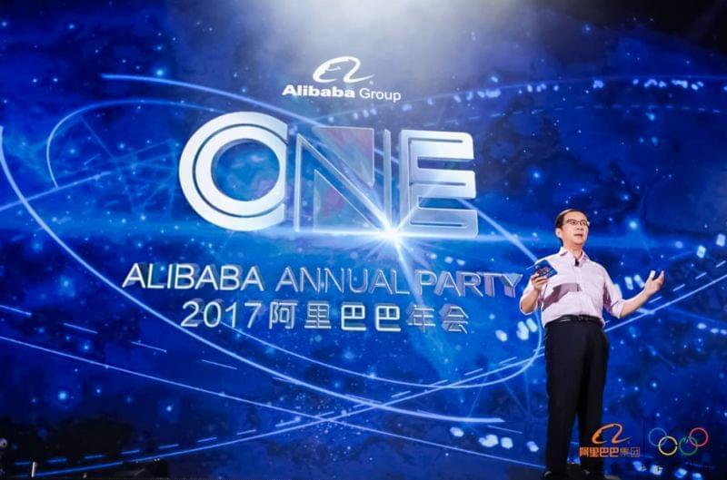 阿里18年庆,CEO张勇:不用再强调销售数据