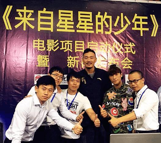 电影《来自星星的少年》周六首映 导演是荆州伢