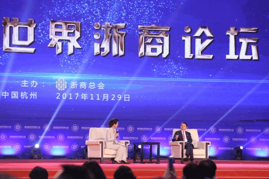 马云:现今中国是最佳经商时代 不用搞莫名其妙关系