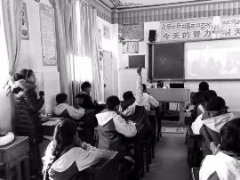 """中北大学""""云教室""""线上支教"""