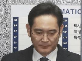 李在镕接受法院审讯:是否被捕今晚或明晨出炉
