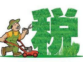 环保税下月开征!不对居民个人 排污费退出舞台