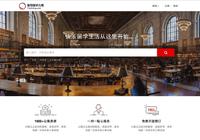 番茄留学公寓上线暨《2016中国留学住宿白皮书》发布会举行
