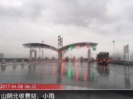 荣乌高速山阴至平鲁段普降中雨 请司机谨慎驾驶