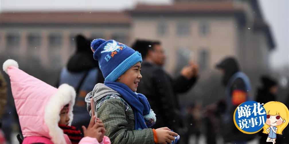 2017年北京的第N场雪 听说雪花和雾霾天更配哦