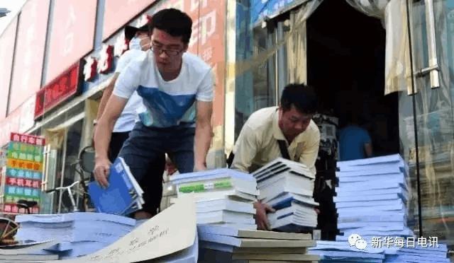 北大博士神论文:为何学校打印店老板多是湖南人