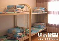 高房租带火大学宿舍租床位 出租一月回本住宿费