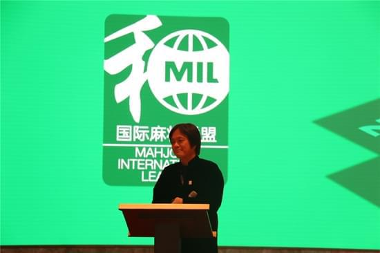 国际麻将联盟创始主席、联众国际CEO伍国樑