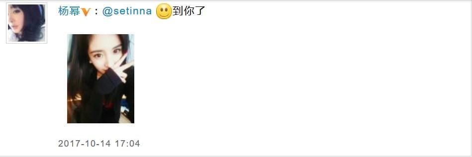 杨幂和经纪人接力玩自拍 粉丝调侃:一群戏精!