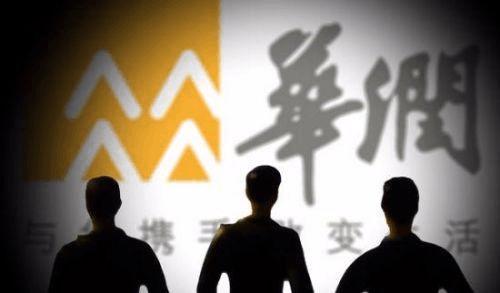 """首十月销售1127亿 华润的""""X""""版图与下半年追赶之路"""