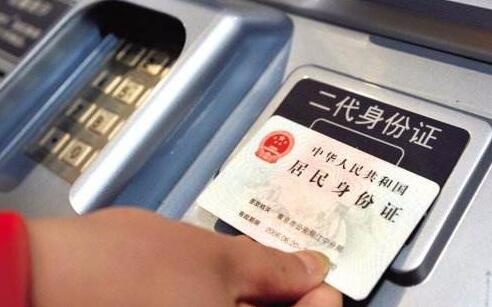 五一假期往返火车票已开售 中短途方向车票紧俏