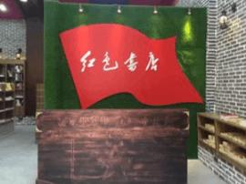 全国第二个红色书店 位于红安县七里坪长胜街