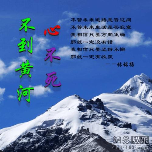 音乐人林铭扬首发专辑《不到黄河心不死》
