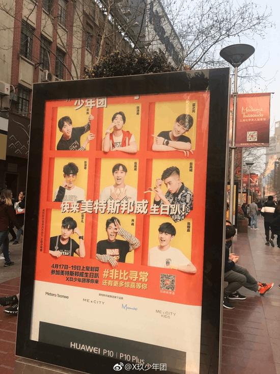 每日轻松一刻:咱被韩国网友怼了,这事你能忍?