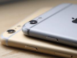 苹果侵权深圳佰利设计专利案被推翻