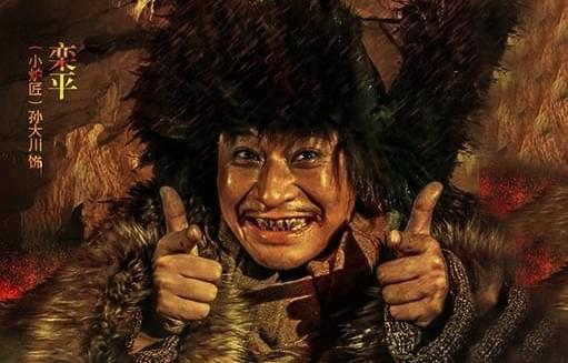 《林海雪原》开播  孙大川演绎'土匪界的逗逼'