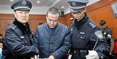 聂李强终审改判死缓 赔偿90万元已交到法院