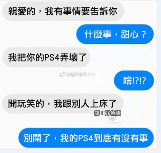 陈云英:参与大陆发展,是台湾青年人生中的一次重要机遇