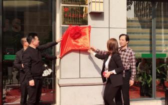 """伽禾妇产医院成功举行""""福建省母乳喂养与乳腺健康协会"""
