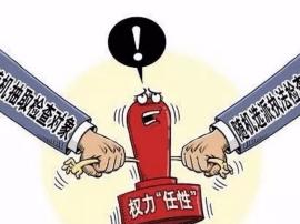 """随机抽查经营情况 山西""""摇出""""30545户企业"""
