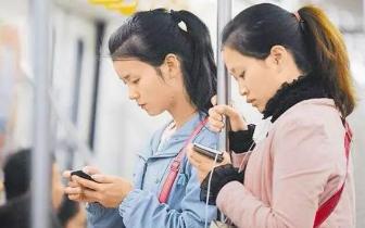 世界卫生组织:手机上瘾可能是一种精神障碍