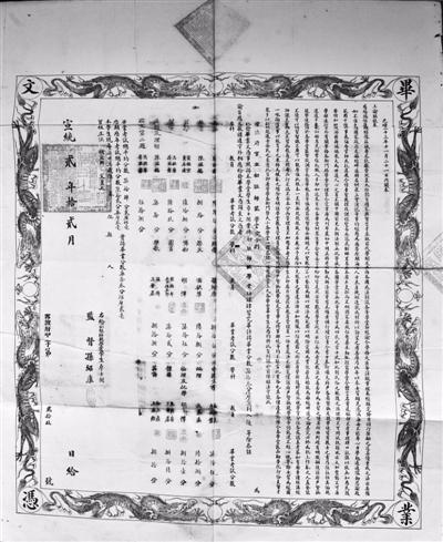 围观百年前的毕业证书 有成绩和祖上三代的名字