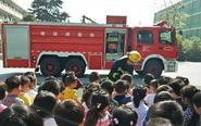 消防车开进幼儿园 零距离接触消防知识