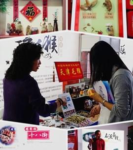"""京津冀三地共同唱响特色文化产业""""大戏"""""""