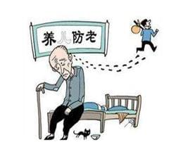 卖房送女留学却嫁老外 父母崩溃:老了谁照顾