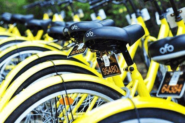 市金融局:没要求共享单车公司将押金存管到银行