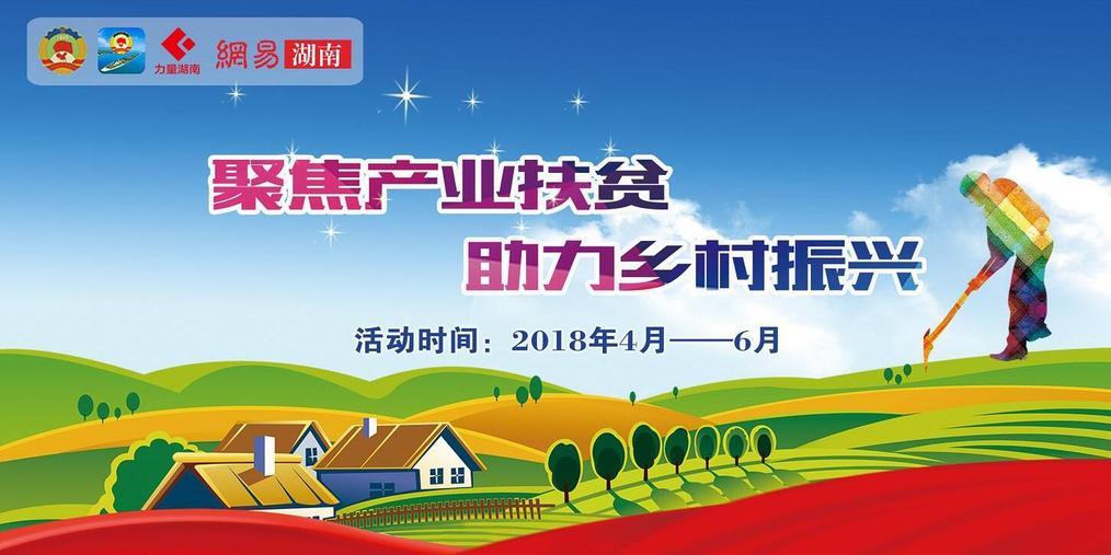 走进2100年历史的邵阳县油茶产业