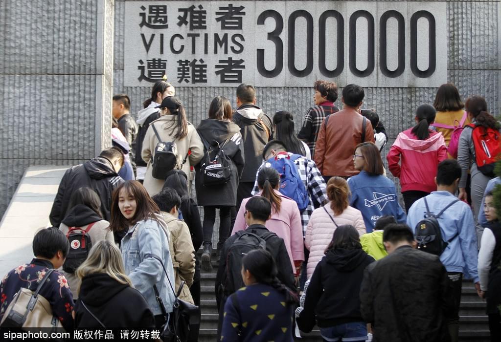 南京大屠杀80年 参观者纪念馆凭吊