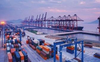 经济:一季度福建省外贸进出口同比增长7.6%