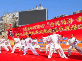 """义马市荣获""""全国先进武术之乡""""荣誉称号"""