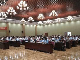 山东省中小微企业创新竞技行动计划潍坊培训会召开