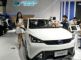 2017上海车展:广汽新能源每年将至少推出两款全新纯电动汽车