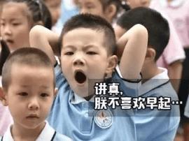 泰州中小学最新校历:9月1日开学明年2月4日放寒假