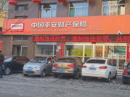 山西忻州:平安保险不平安 受损车辆谁来管
