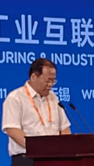 智能制造与工业互联网高峰论坛
