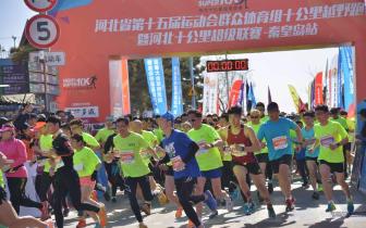 省运会群众体育组十公里越野跑开跑