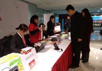 远播国际教育第77届国际教育博览会,在北京国家会议中心盛大开幕