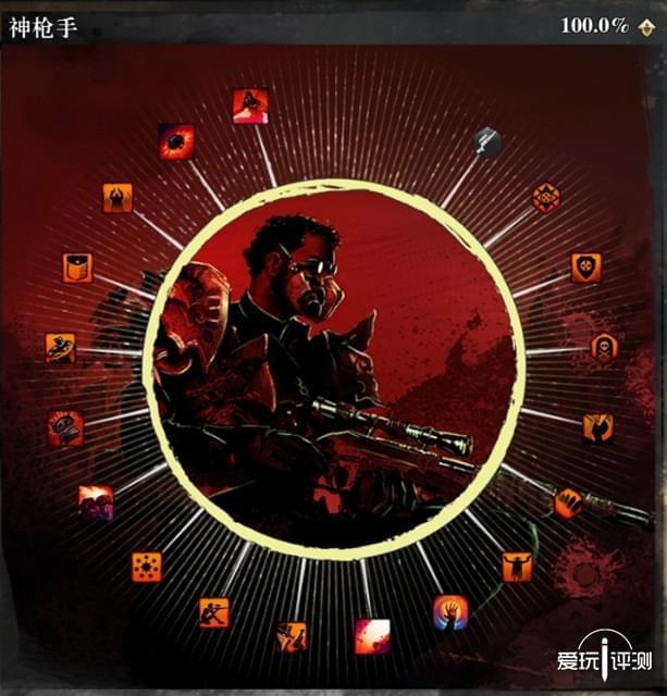 传承经典稳中求胜 《激战2》新版本烈焰征途评测