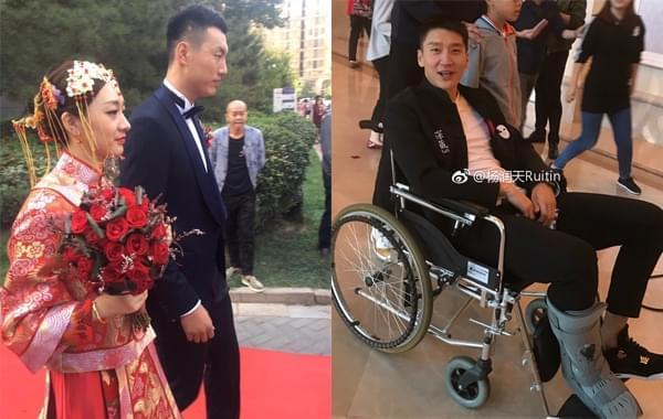 翟晓川大婚孙悦坐轮椅到场祝贺