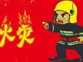 闻喜:火患无情人有情 警民合作灭火患