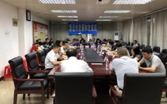 清远市发改局召开2018年度党风廉政建设大会