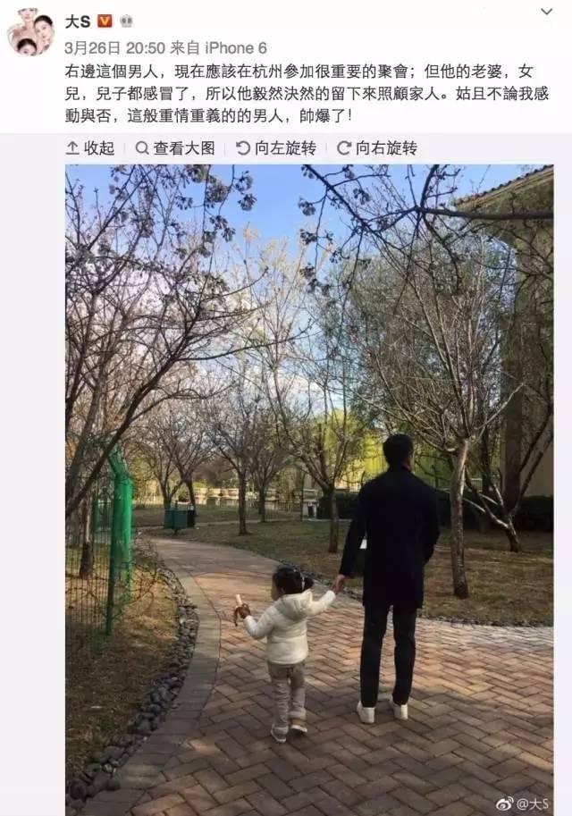 这可能是中国男人不幸福的根源